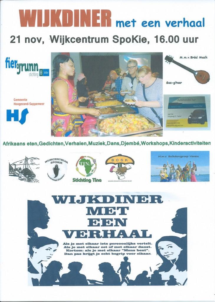 foto poster 1 (2)